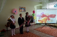 reg-school.ru/tula/bogoroditsk/mounosh/news/20140902_1_sept_01.jpg